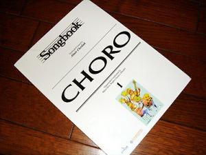 Choro1_3