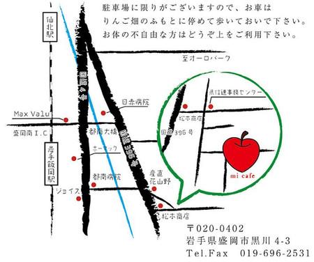 Mi_cafe_map_3